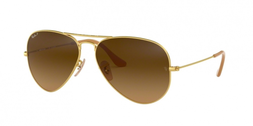 Ray-Ban Aviator Large Metal RB3025 112/M2
